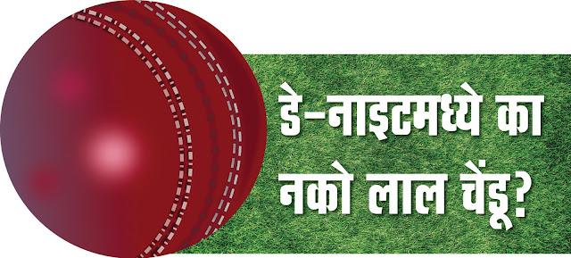india vs bangladesh cricket