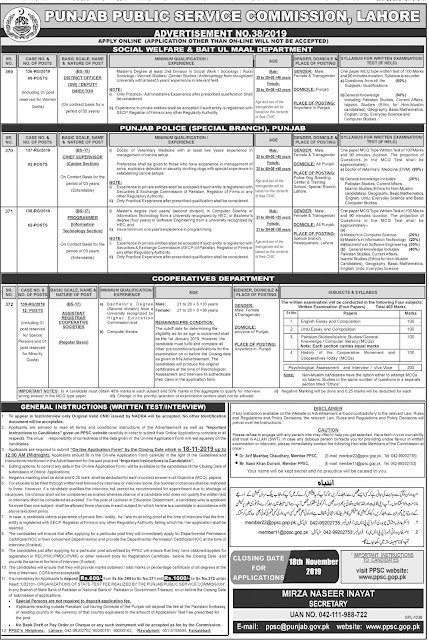 PPSC Jobs Advertisement 38/2019 Apply Online