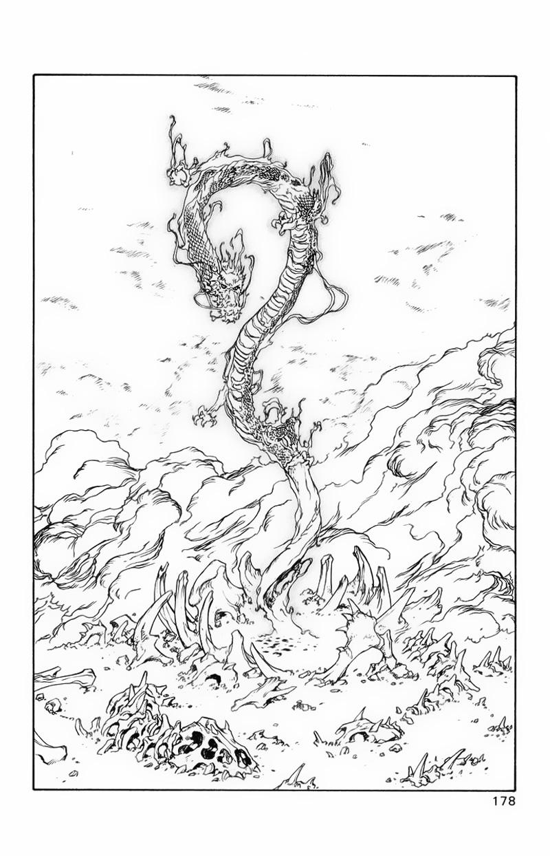 Dragon Quest: Emblem of Roto chapter 44 trang 36
