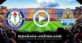 نتيجة مباراة سموحة وبيراميدز بث مباشر كورة اون لاين 21-08-2020 الدوري المصري