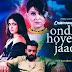 Ondho Hoye Jaao Song Lyrics | অন্ধ হয়ে যাও লিরিক্স