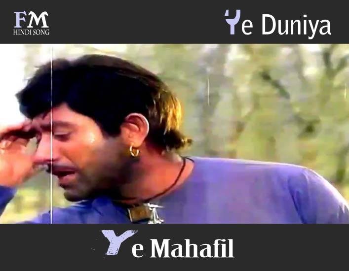 Ye-Duniya-Ye-Mahafil-Heer-Ranjha-(1970)