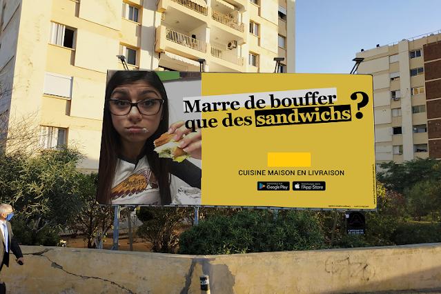 تونس: بالصور نجمة الأفلام الإباحية ميا خليفة في المنزه السادس!