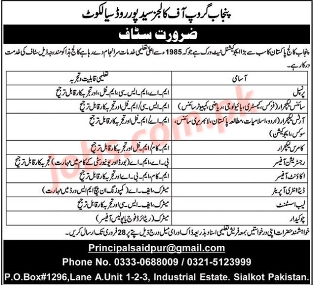 Jobs in Punjab Group of College Teaching and Non-Teaching Latest 2020