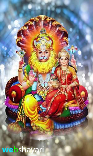 tamil god naharshingha  wallpapers  images hd  download