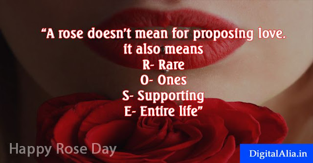 rose day thoughts, happy rose day thoughts, rose day wishes thoughts, rose day love thoughts, rose day romantic thoughts, rose day thoughts for girlfriend, rose day thoughts for boyfriend, rose day thoughts for wife, rose day thoughts for husband, rose day thoughts for crush