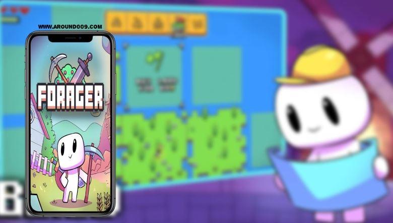 تحميل لعبة فورجير2021: Forager للهواتف الاندرويد والأيفون أحدث إصدار رابط مباشر