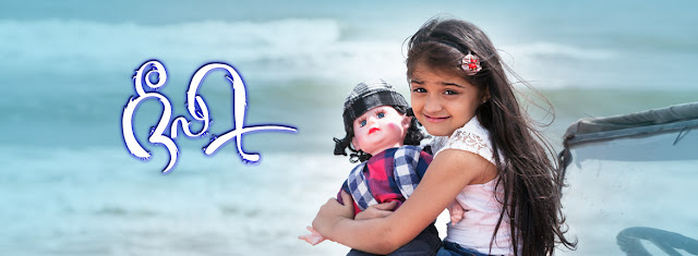 'Neeli' Serial on Star Vijay Tv Wiki Cast,Plot,Promo,Timing,Title Song