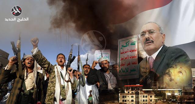 وصية-علي-عبدالله-صالح