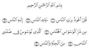 Doa sholat tahajjud dan cara melaksanakan