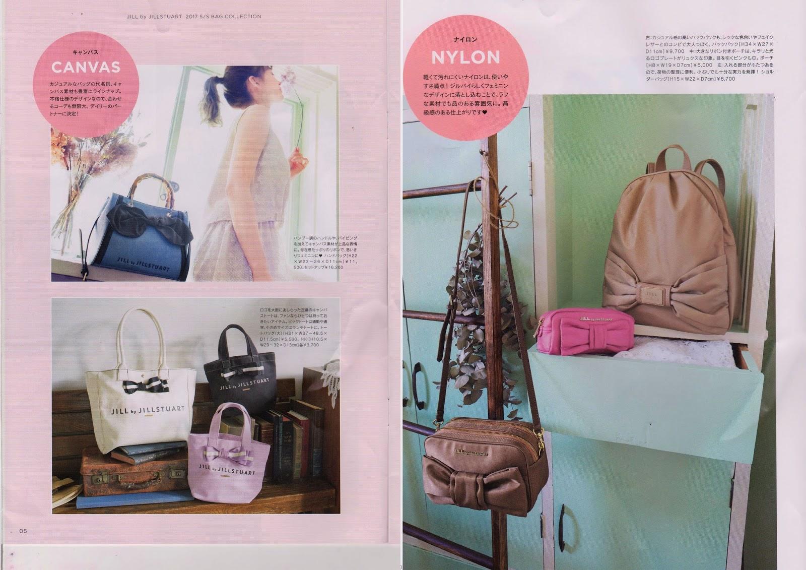 jill stuart spring summer bag collection