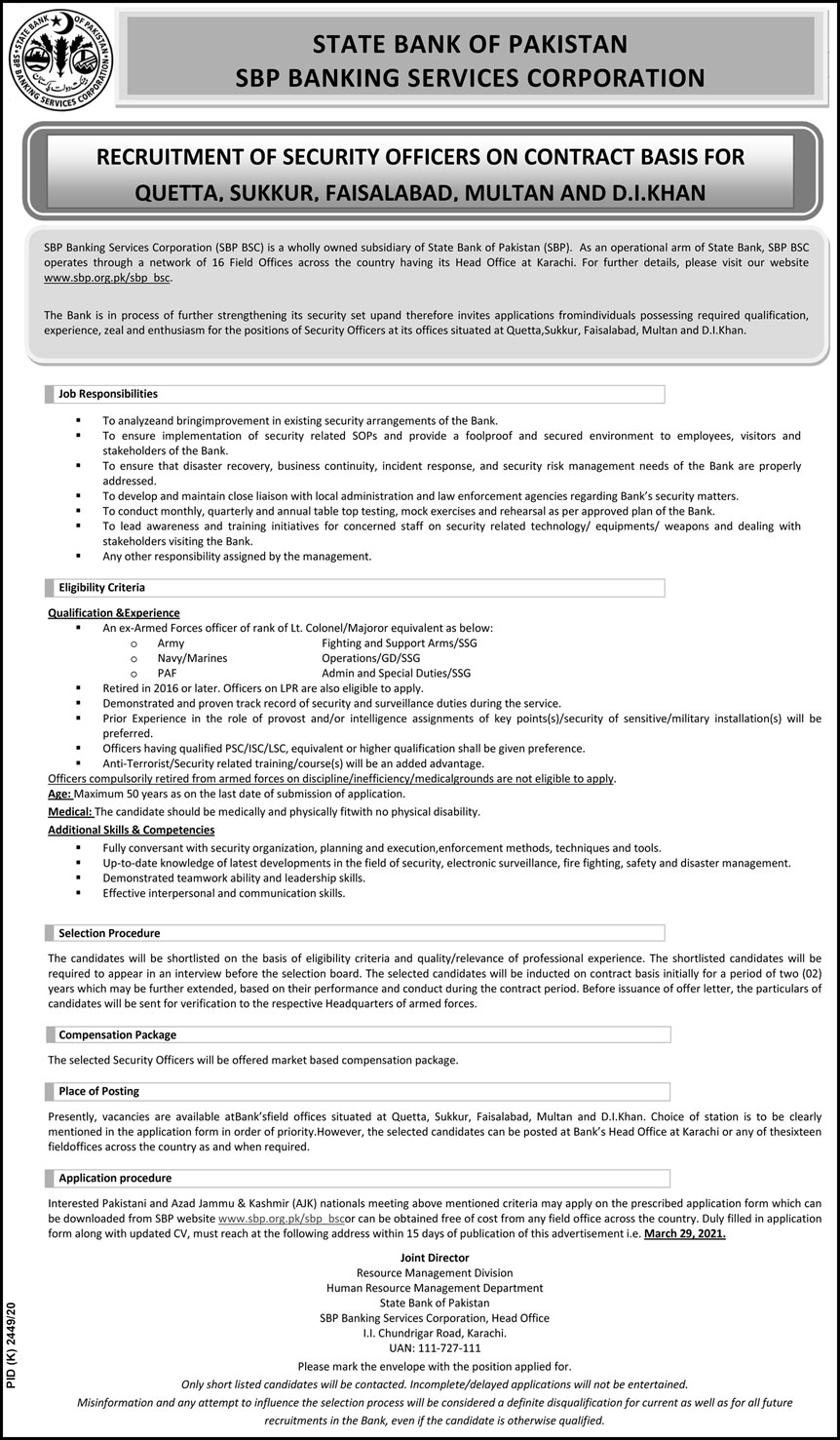 State Bank of Pakistan Security Officer Jobs 2021