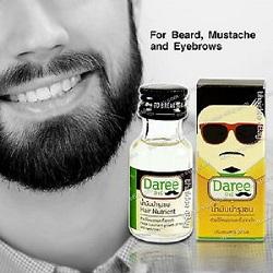 daree-beard-oil-malaysia