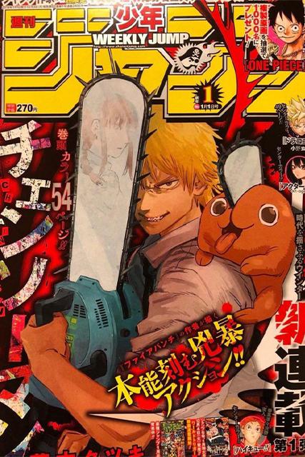 chainsawman -  Chainsawman [23/23??] [Español] [Manga] [1 Link] [Español] [Mega - GoogleDrive- - Manga [Descarga]