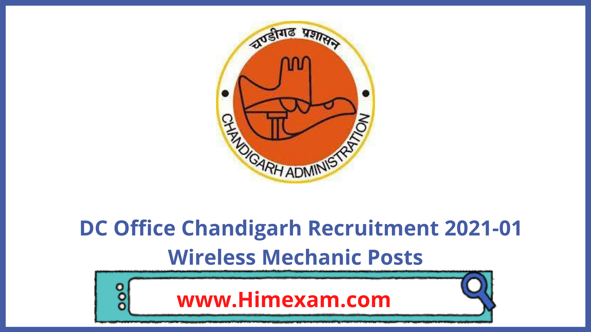 DC Office Chandigarh Recruitment 2021-01 Wireless Mechanic Posts
