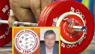 ΑΟ Σπάρτακος με ανοιχτή επιστολή στον Περιφερειάρχη κ. Καχριμάνη: «Να τηρηθεί η γραπτή συμφωνία»