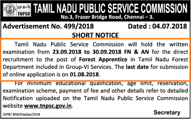 TNPSC Forest Apprentice (Group IV Service) Post Vacancy Notification - July 4, 2018