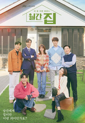 Monthly Magazine Home Drama And OST