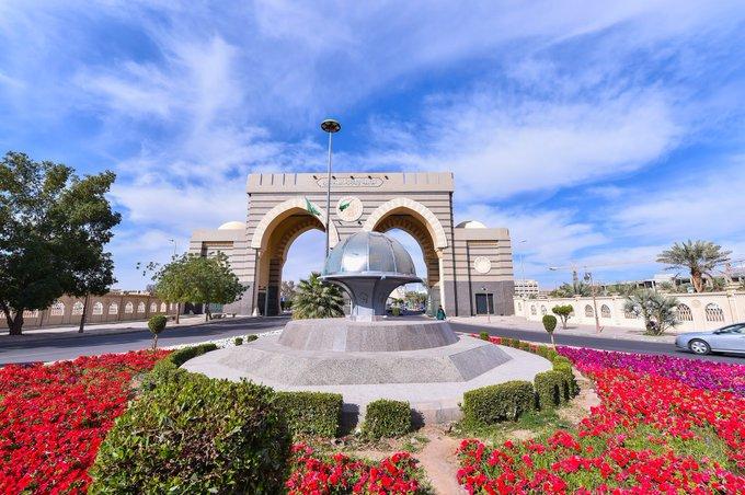 Profil et installations de bourses à l'Université islamique de Médine, Arabie saoudite
