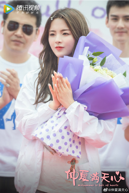 midsummer is full of hearts booting ceremony yang chaoyue