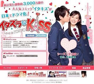 Itazura Na Kiss – Love In Tokyo Full Episode 1-16 Lengkap