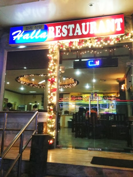 Halla Restaurant at Angeles City, Pampanga