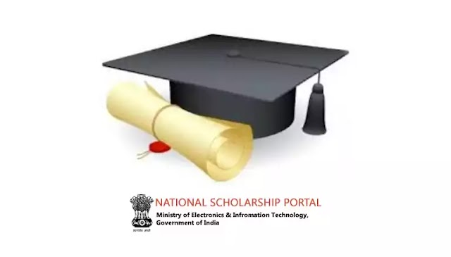 All India Central Sector Scholarships: Central, UGC / AICTE, State Scheme; National Scholarships Portal