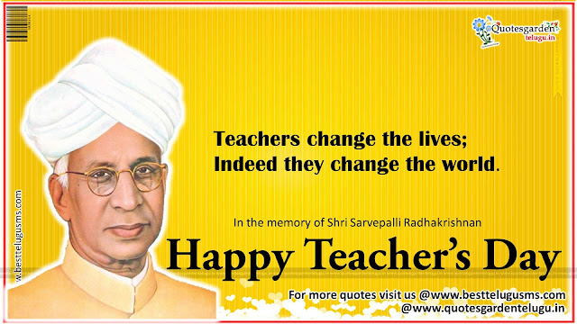 Happy Teachers day wishes quotes greetings 2017