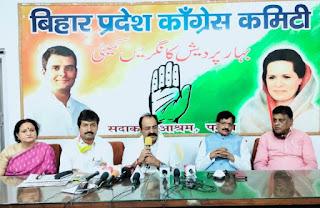 congress-protest-farmer-bill-on-25th-march