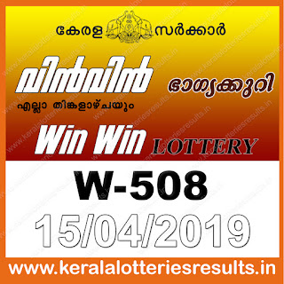 "Keralalotteriesresults.in, ""kerala lottery result 15 4 2019 Win Win W 508"", kerala lottery result 15-4-2019, win win lottery results, kerala lottery result today win win, win win lottery result, kerala lottery result win win today, kerala lottery win win today result, win winkerala lottery result, win win lottery W 508 results 15-4-2019, win win lottery w-508, live win win lottery W-508, 15.4.2019, win win lottery, kerala lottery today result win win, win win lottery (W-508) 015/04/2019, today win win lottery result, win win lottery today result 15-4-2019, win win lottery results today 15 4 2019, kerala lottery result 015.04.2019 win-win lottery w 508, win win lottery, win win lottery today result, win win lottery result yesterday, winwin lottery w-508, win win lottery 15.4.2019 today kerala lottery result win win, kerala lottery results today win win, win win lottery today, today lottery result win win, win win lottery result today, kerala lottery result live, kerala lottery bumper result, kerala lottery result yesterday, kerala lottery result today, kerala online lottery results, kerala lottery draw, kerala lottery results, kerala state lottery today, kerala lottare, kerala lottery result, lottery today, kerala lottery today draw result, kerala lottery online purchase, kerala lottery online buy, buy kerala lottery online, kerala lottery tomorrow prediction lucky winning guessing number, kerala lottery, kl result,  yesterday lottery results, lotteries results, keralalotteries, kerala lottery, keralalotteryresult, kerala lottery result, kerala lottery result live, kerala lottery today, kerala lottery result today, kerala lottery"