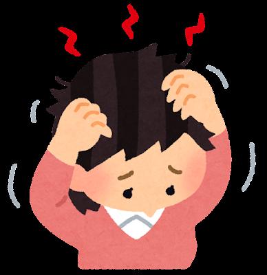 頭の痒い人のイラスト(女性)