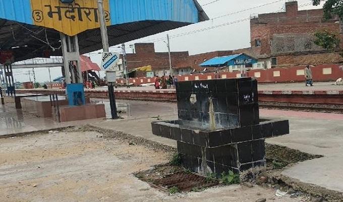 गाजीपुर: भदौरा रेलवे स्टेशन पर पेयजल की व्यवस्था नहीं