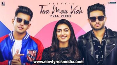 Tera Mera Viah : PRIYA Feat, Ravi Dhillon (Full Song Newlyricsmedia.com) Jass Manak   Rav Dhillon   MixSingh   GK DIGITAL  