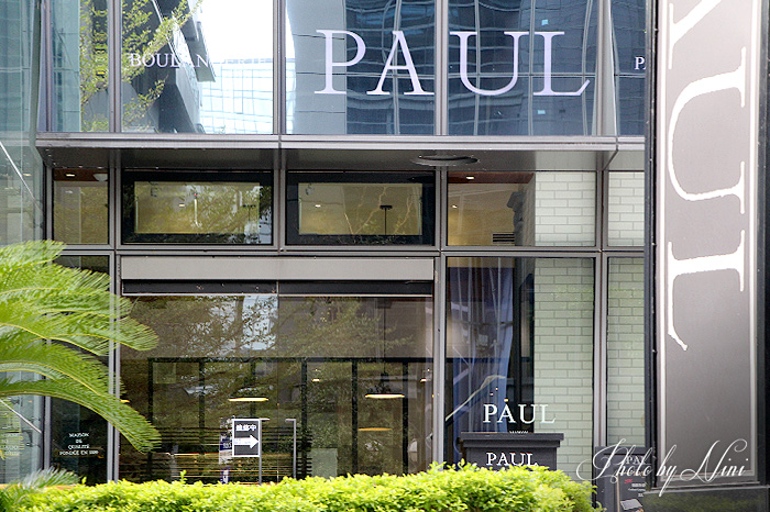 【台北內湖區】PAUL麵包沙龍。百年法式精品早午餐