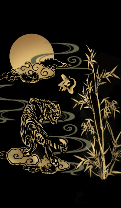 Golden Tiger Japanese style 2