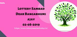 West Bengal Lottery,Lottery Sambad