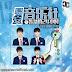 [Yi An Musical - 易安音乐社] Zan Ting Shi Jian - 暂停时间