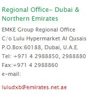 lulu dubai customer service contact number