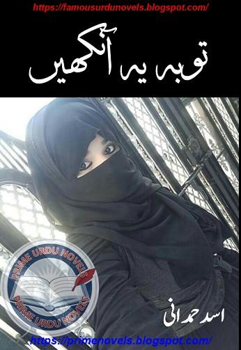 Toba yeh aankhen novel online reading by Asad Hamdani Complete