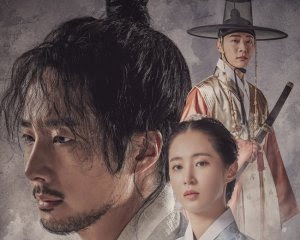 Bossam: Steal the Fate (2021) Sub Indo Episode 14