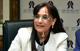 هيومن رايتس ووتش تطالب البرلمان المغربي باعتماد توصيات المجلس الوطني لحقوق الانسان