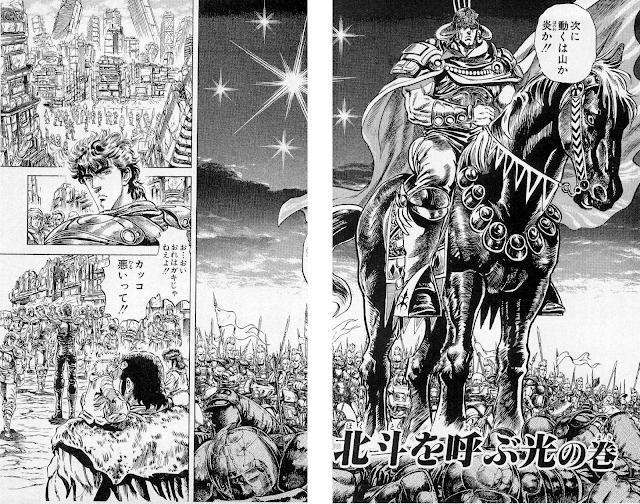 Reseña de El Puño de la Estrella del Norte (Hokuto no Ken) vol. 9 de Buronson y Tetsuo Hara.