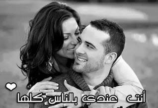 صور حب ورمانسية جميلة جدا مكتوب عليها   1