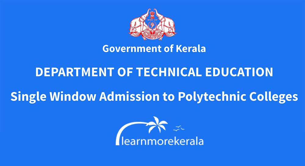 polytechnic trial allotment 2019