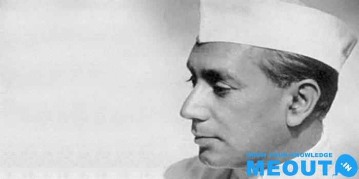 बीरबल साहनी की जीवनी Biography Birbal Sahni
