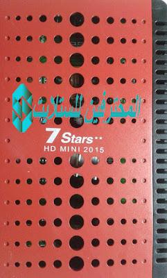 جميع اصدارات سوفت وير الاصلية للاجهزة  ستار7 7stars hd mini 2015