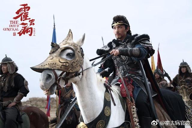 Fated General cdrama Bai Yu