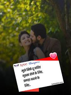 201+Romantic Love shayari in Hindi  रोमांटिक शायरी |romantic hindi shayari with images