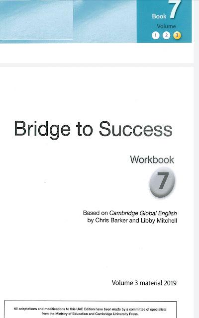كتاب workbook في اللغة الانجليزية للصف السابع الفصل الثالث