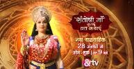 Santoshi Maa-Sunayein Vrat Kathayein drama tv serial show, story, timing, TRP rating this week, actress, actors name with photos